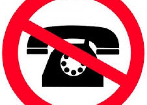 noo phone